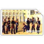 The Phonecard Shop: Scuola Militare Nunziatella, 31.12.99, L.5000