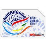 The Phonecard Shop: Assisi Giubileo 2000, 31.12.2000, L.5000