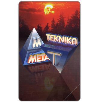 Phonecard for sale: Teknika, 30.06.99, L.5000