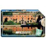 The Phonecard Shop: Ospedali Riuniti di Bergamo, 31.12.2003, L.10000