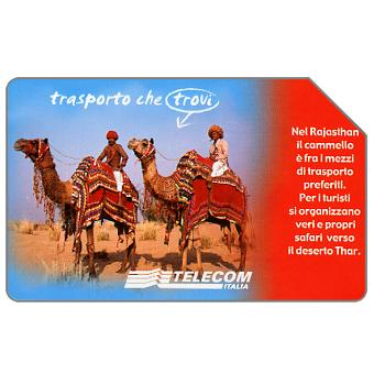 The Phonecard Shop: Paese che vai... Rajasthan, 31.12.2003, L.5000