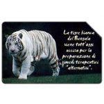 The Phonecard Shop: Animali che lasciano un vuoto, tigre bianca, 30.06.2004, € 5,00