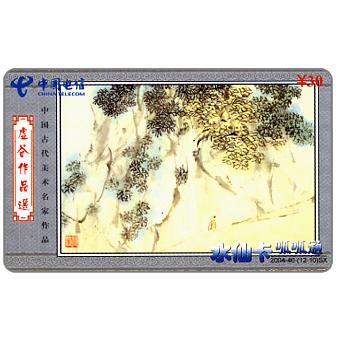Phonecard for sale: China Telecom, painting, ¥30