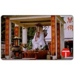 The Phonecard Shop: Scenery series, Budda's Temple at Shatin, $50