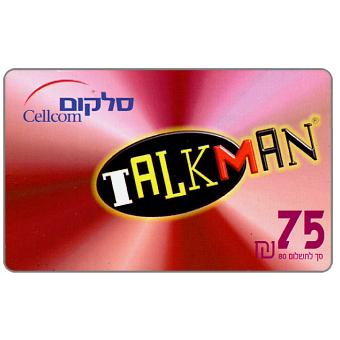 Phonecard for sale: Cellcom - Talkman, 75 units