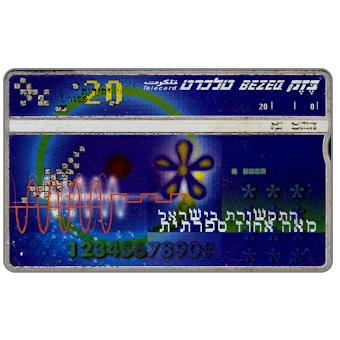 Phonecard for sale: Digitalization, 20 units
