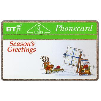Phonecard for sale: Christmas '91, Fork Lift Truck, 5 units