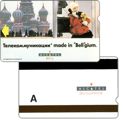 """The Phonecard Shop: St.Petersburg, SBP-MMT - Kremlin and russian girl, small picture, value """"A"""""""