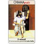 The Phonecard Shop: Personaggi n. 03 - Hammurabi, 5 min.