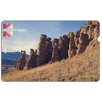 Phonecard for sale: Natural pyramids, 20 units