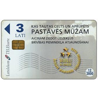 Phonecard for sale: Pastaves Museum, 3 Lati