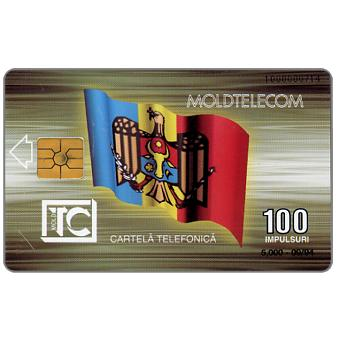 Phonecard for sale: First issue, Moldova flag, Triumph Arc, 09.94, 100 units