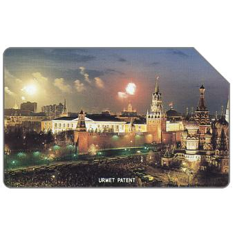 Phonecard for sale: Moscow, MMT - Moscow 850, Fireworks above the Kremlin, 50 units