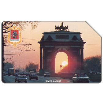 Phonecard for sale: Moscow, MMT - Moscow 850, Arc of Triumph, 25 units