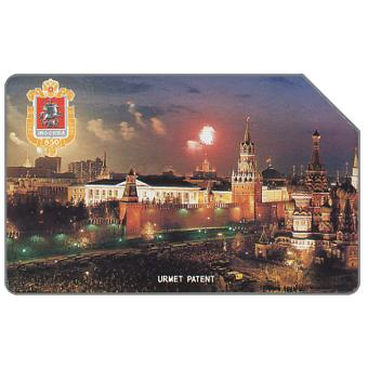 Moscow, MMT - Moscow 850, Fireworks above the Kremlin, 50 units