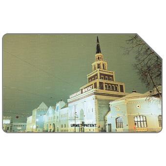 Moscow, MMT - Kazanskiy Railway Station, 25 units