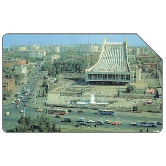Phonecard for sale: Omsk - Town view, 10 units