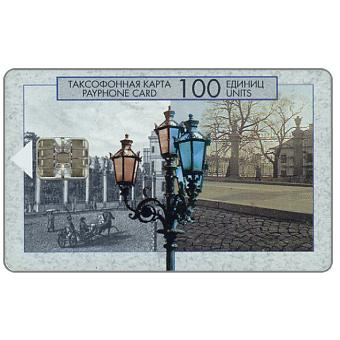 Phonecard for sale: St.Petersburg, SPT - Street Lamps, exp.date 31.12.98, 100 units
