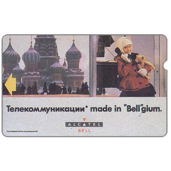 """Phonecard for sale: St.Petersburg, SBP-MMT - Kremlin and russian girl, small picture, value """"A"""""""