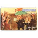 Phonecard for sale: Tiscali, Ricaricasa, Funerale, L.50000
