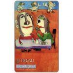 The Phonecard Shop: Tiscali, Ricaricasa, A tavola, L.50000
