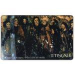 The Phonecard Shop: Tiscali, Maestro di Tonara - Retablo, L.20000