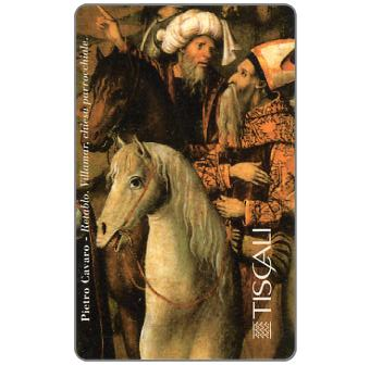 Phonecard for sale: P. Cavaro - Retablo, Villamar, L.20000