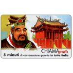 The Phonecard Shop: Personaggi n. 16 – Confucio (K'ung fu-Tzu), 5 min.