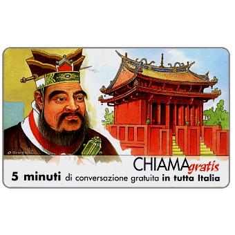 Phonecard for sale: Personaggi n. 16 – Confucio (K'ung fu-Tzu), 5 min.