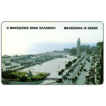 Alexandroupoli, 500 units