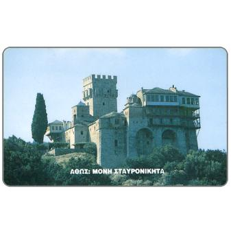 Athos Monastry, 100 units