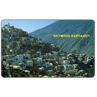 Olimpos Karpathou, 100 units