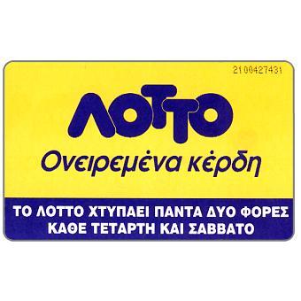 Lotto, 100 units