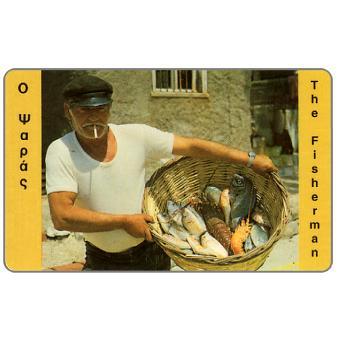 The Fisherman, 100 units