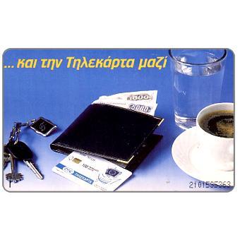 "Wallet & Coffee Cup, black ""OTE"" logo, 08/94, 100 units"