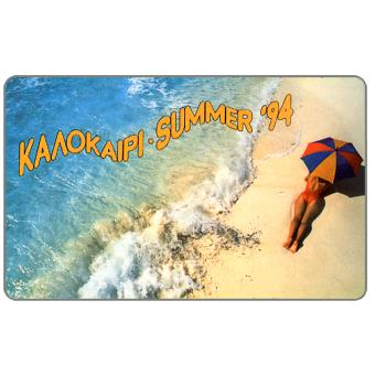 Summer '94, 100 units