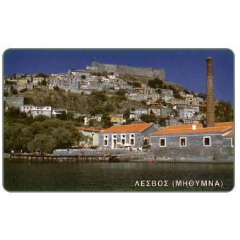 The Phonecard Shop: The island of Lesbos, 100 units