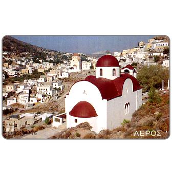 The island of Leros, 100 units