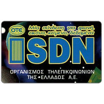 ISDN, 05/95, 100 units