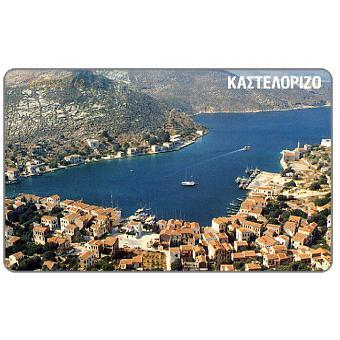 The island of Kastelorizo, 100 units