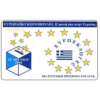 The Phonecard Shop: European Parliament, 100 units