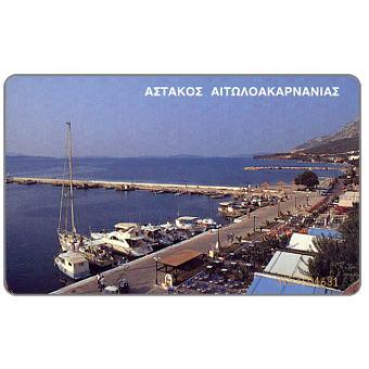 Astakos, 100 units