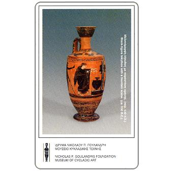 Museum of Cycladic Art, Clay female figurines, 1000 drs.