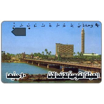 The Phonecard Shop: El Tahrit Bridge, Cairo, L.E.10