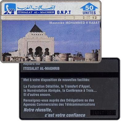 O.N.P.T. - Mohammed V Mausoleum, Rabat, 203A, printed back, 50 units