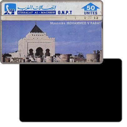 O.N.P.T. - Mohammed V Mausoleum, Rabat, 306A, plain back, 50 units