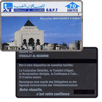 O.N.P.T. - Mohammed V Mausoleum, Rabat, 203C, printed back, 70 units