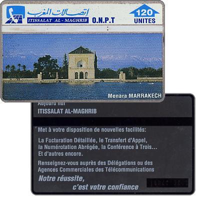 O.N.P.T. - Menara, Marrakech, 204K, printed back, 120 units