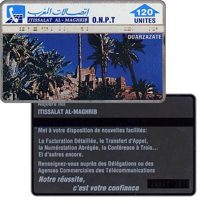 O.N.P.T. - Ouarzazate, 204H, printed back, 120 units