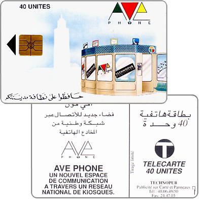 Ave Phone - Technopub centre, Tirage limité, 40 units